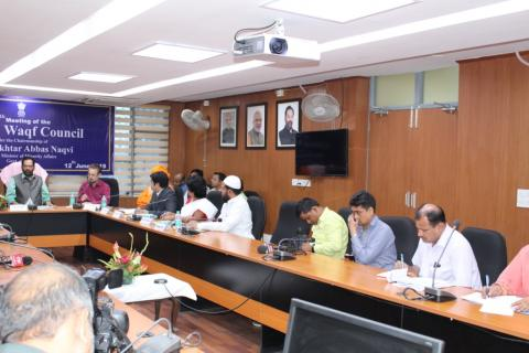 80th Meeting of CWC-12-06-2019-3