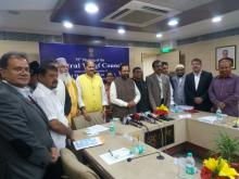 75th Meeting of CWC-27-02-2017